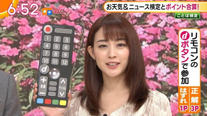 2019年08月26日新井恵理那の画像20枚目