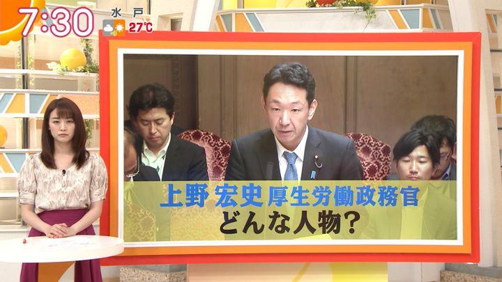 2019年08月26日新井恵理那の画像24枚目