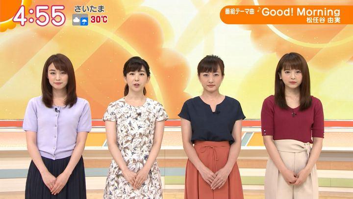 2019年08月27日新井恵理那の画像01枚目