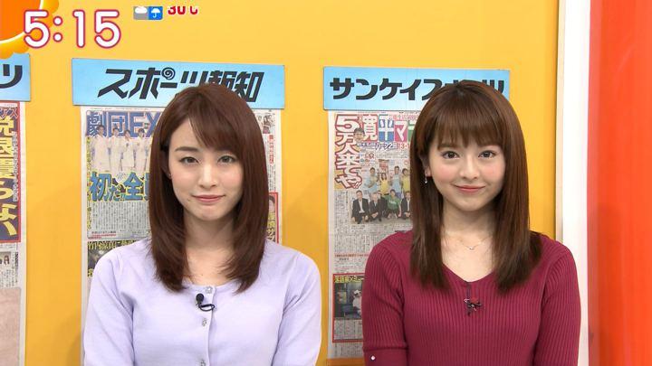 2019年08月27日新井恵理那の画像04枚目