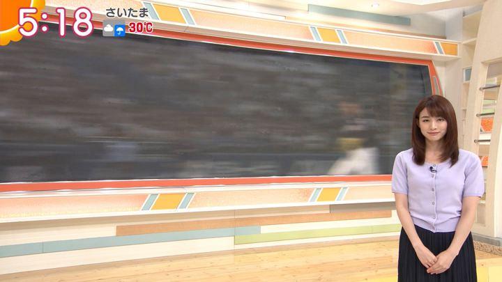 2019年08月27日新井恵理那の画像07枚目