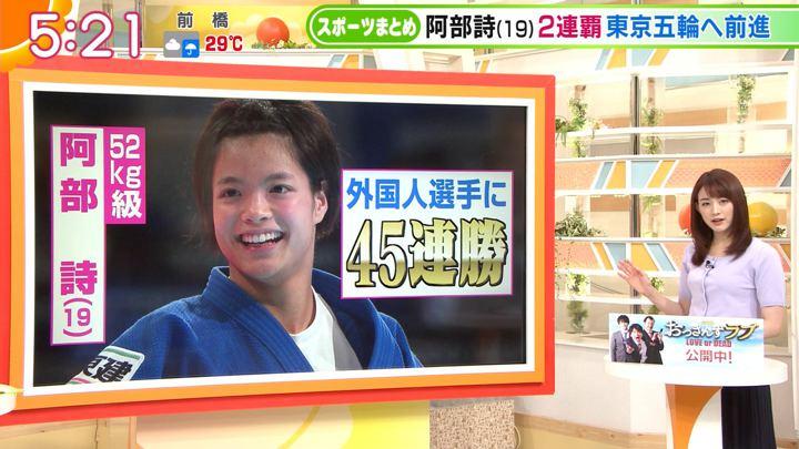 2019年08月27日新井恵理那の画像08枚目