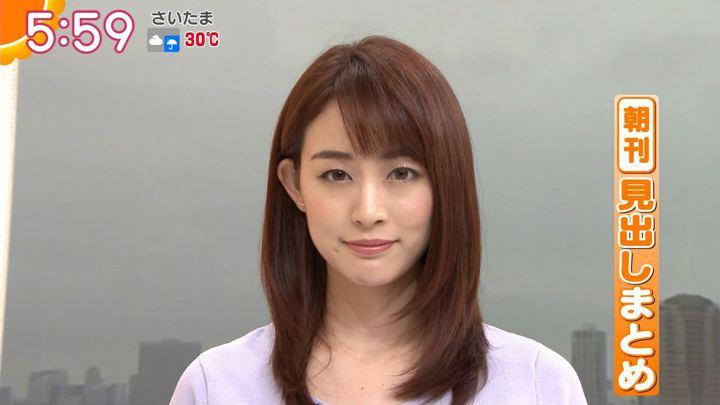 2019年08月27日新井恵理那の画像13枚目