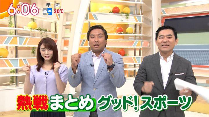 2019年08月27日新井恵理那の画像14枚目