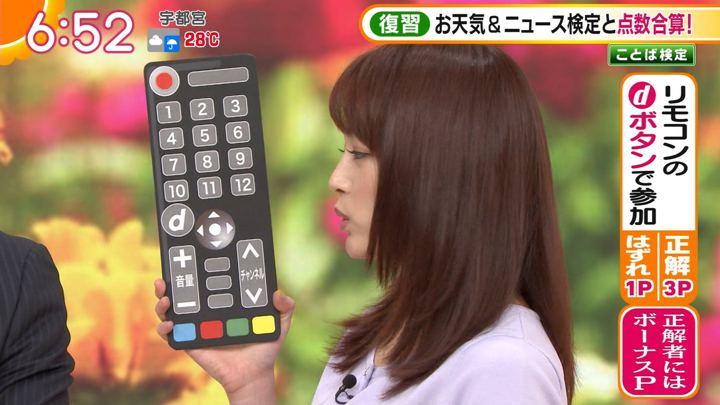 2019年08月27日新井恵理那の画像18枚目