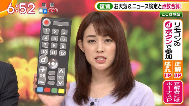 2019年08月27日新井恵理那の画像19枚目