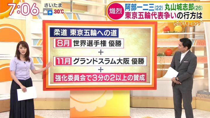 2019年08月27日新井恵理那の画像22枚目