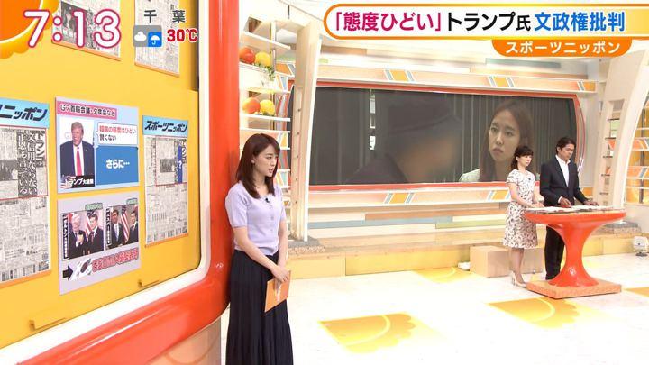 2019年08月27日新井恵理那の画像23枚目