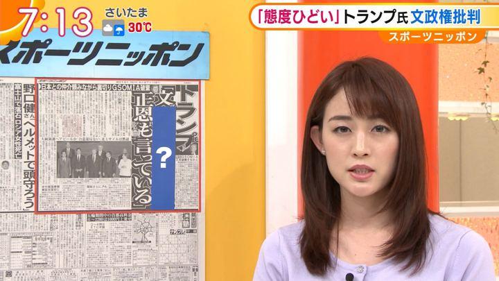 2019年08月27日新井恵理那の画像24枚目