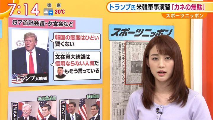 2019年08月27日新井恵理那の画像25枚目