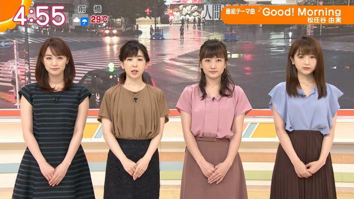 2019年08月28日新井恵理那の画像01枚目