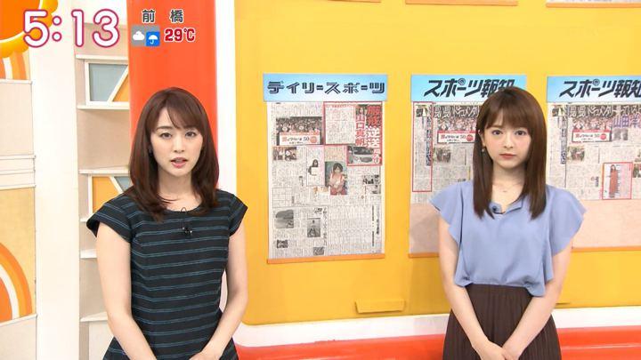 2019年08月28日新井恵理那の画像03枚目