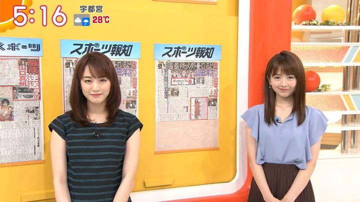 2019年08月28日新井恵理那の画像05枚目
