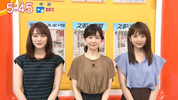 2019年08月28日新井恵理那の画像09枚目