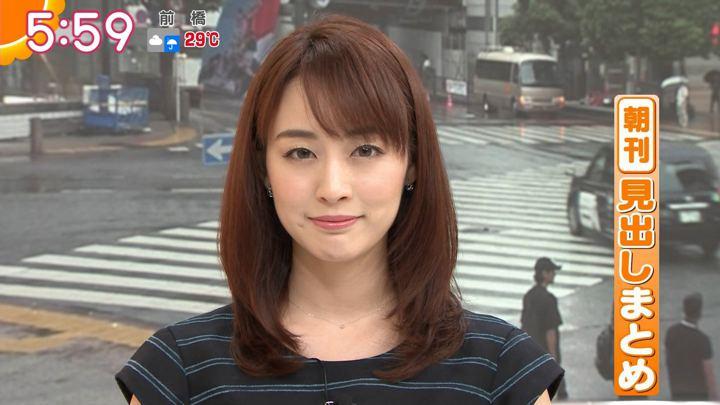 2019年08月28日新井恵理那の画像11枚目