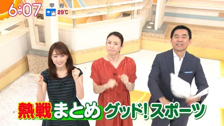 2019年08月28日新井恵理那の画像12枚目