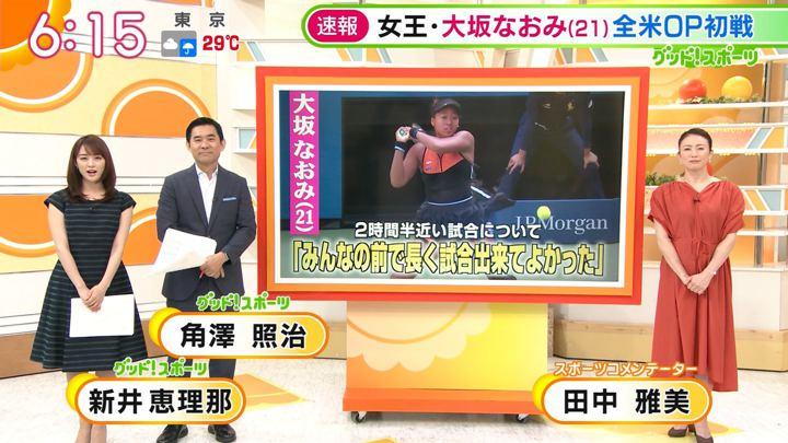 2019年08月28日新井恵理那の画像13枚目