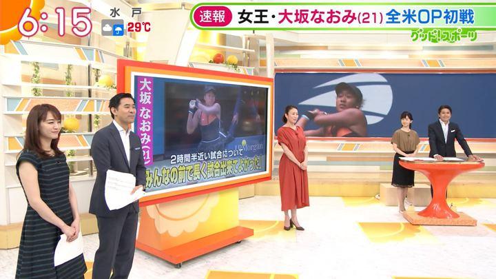 2019年08月28日新井恵理那の画像14枚目