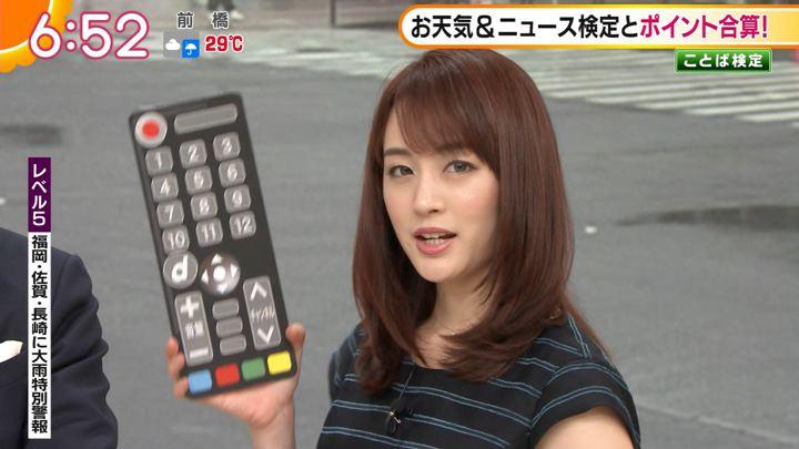 2019年08月28日新井恵理那の画像17枚目