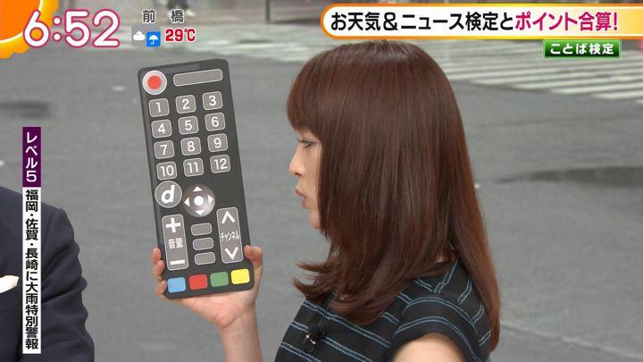 2019年08月28日新井恵理那の画像18枚目
