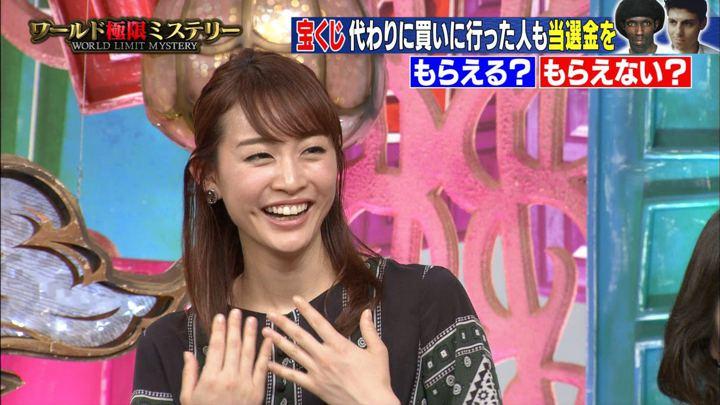 2019年08月28日新井恵理那の画像23枚目