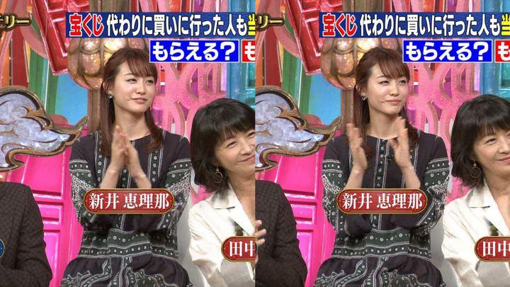 2019年08月28日新井恵理那の画像24枚目