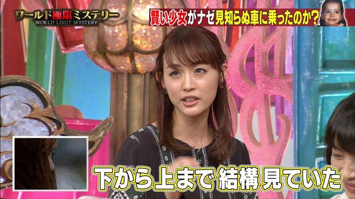 2019年08月28日新井恵理那の画像27枚目