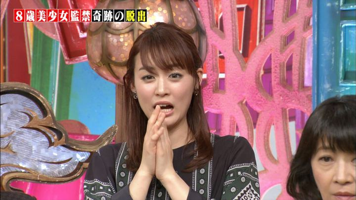 2019年08月28日新井恵理那の画像29枚目