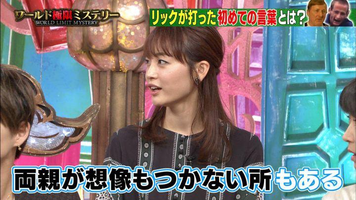 2019年08月28日新井恵理那の画像30枚目