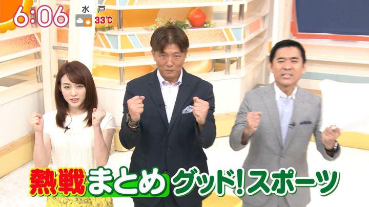 2019年08月29日新井恵理那の画像11枚目