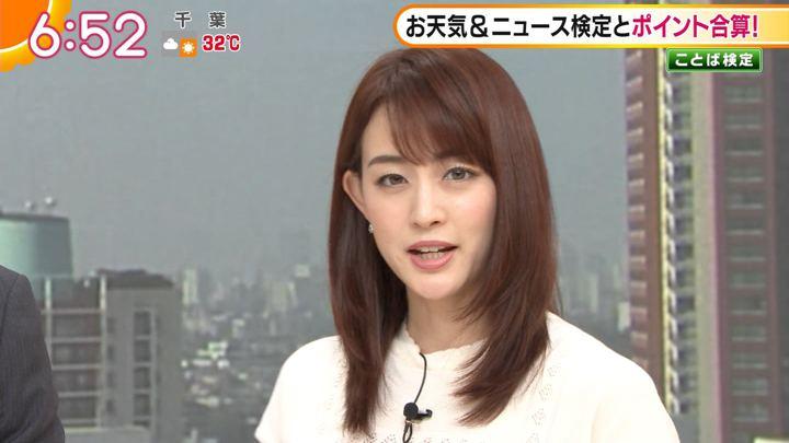 2019年08月29日新井恵理那の画像13枚目