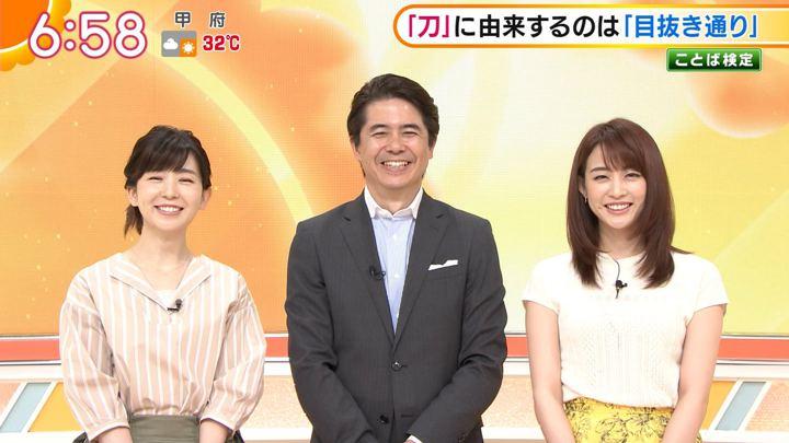 2019年08月29日新井恵理那の画像16枚目