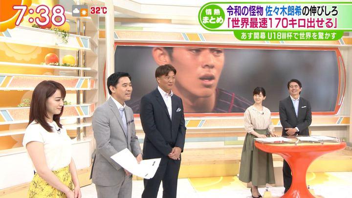 2019年08月29日新井恵理那の画像18枚目
