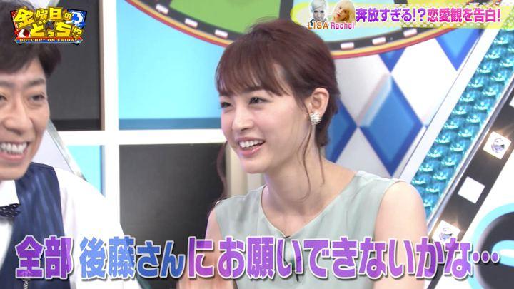 2019年08月30日新井恵理那の画像30枚目