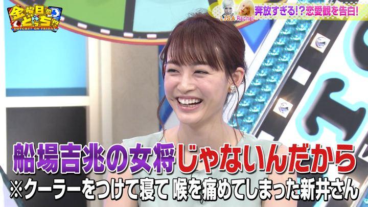 2019年08月30日新井恵理那の画像31枚目