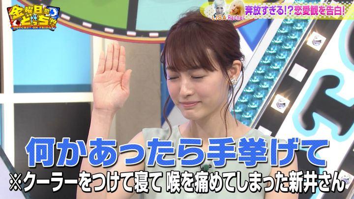 2019年08月30日新井恵理那の画像32枚目