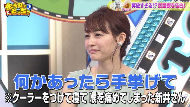 2019年08月30日新井恵理那の画像33枚目