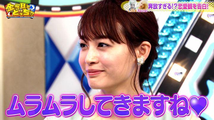 2019年08月30日新井恵理那の画像34枚目