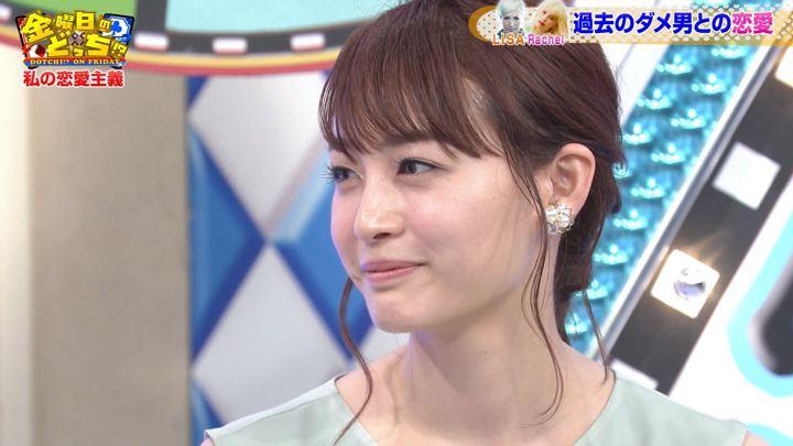 2019年08月30日新井恵理那の画像41枚目