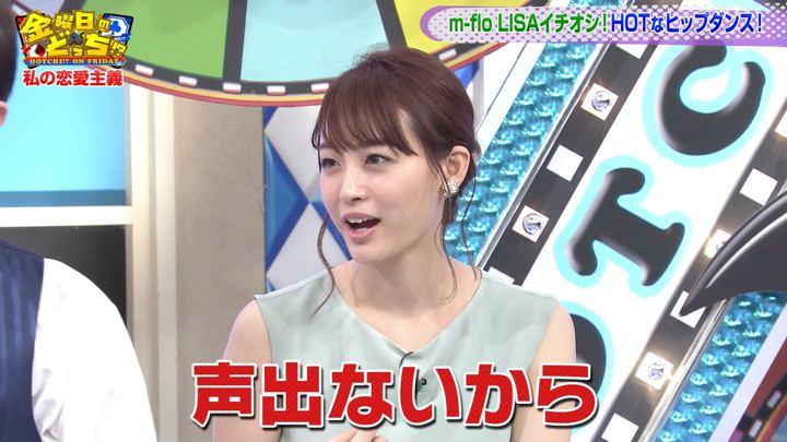 2019年08月30日新井恵理那の画像43枚目