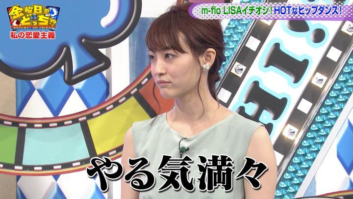 2019年08月30日新井恵理那の画像44枚目