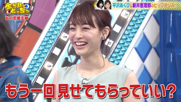2019年08月30日新井恵理那の画像46枚目