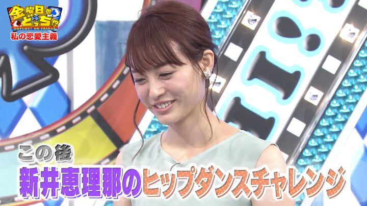 2019年08月30日新井恵理那の画像48枚目