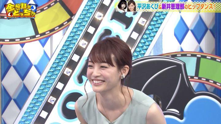 2019年08月30日新井恵理那の画像51枚目