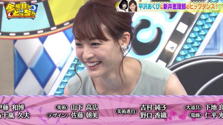 2019年08月30日新井恵理那の画像52枚目