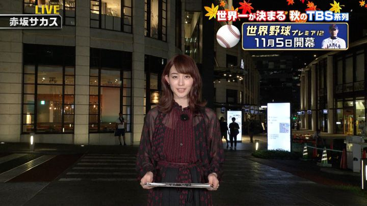 2019年08月31日新井恵理那の画像01枚目