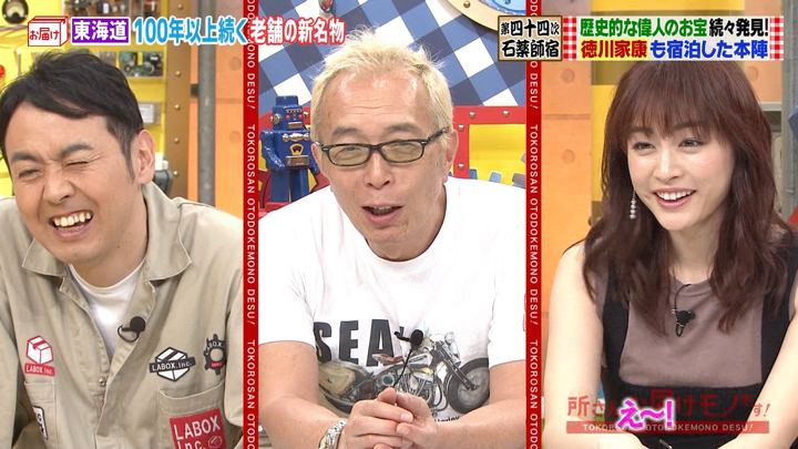 2019年09月01日新井恵理那の画像06枚目