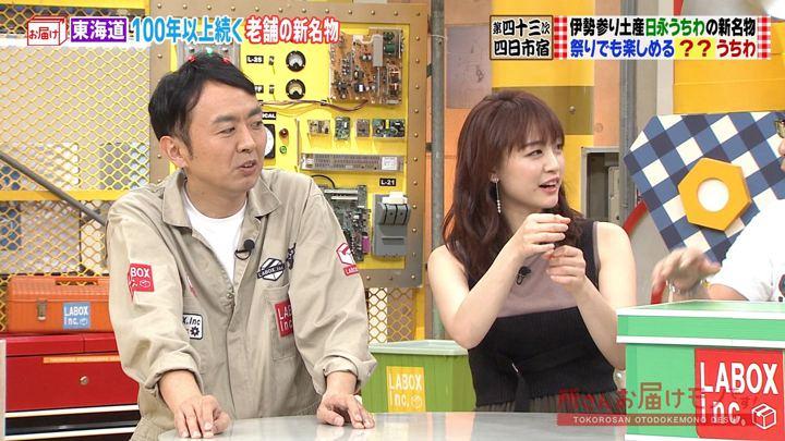 2019年09月01日新井恵理那の画像09枚目