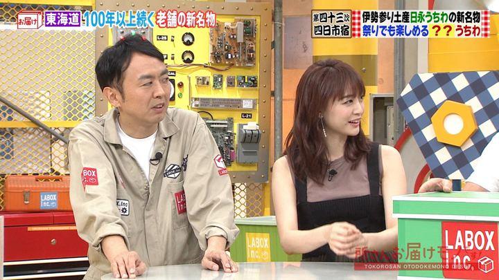 2019年09月01日新井恵理那の画像10枚目