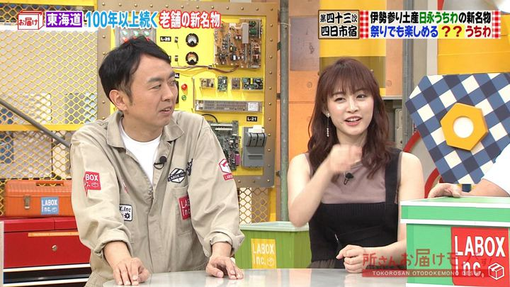 2019年09月01日新井恵理那の画像11枚目